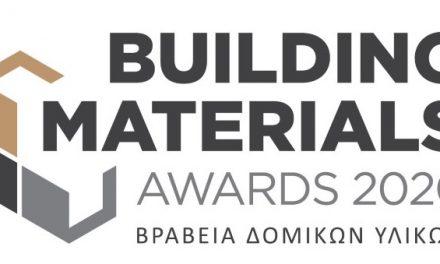 Building Materials Awards 2020: Αυτά είναι τα δομικά υλικά που θα βραβευτούν
