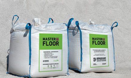 "MASTER FLOOR: Η σύγχρονη ""πράσινη"" λύση του Ομίλου ΗΡΑΚΛΗΣ για ελαφροσκυρόδεμα πληρώσεων"