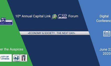 """10ο Ετήσιο Capital Link CSR Forum """"Οικονομία & Κοινωνία: Η επόμενη μέρα"""""""