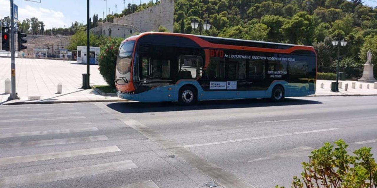 Στους δρόμους της Αθήνας για δοκιμαστικά δρομολόγια το πρώτο ηλεκτρικό λεωφορείο