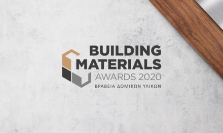 Οι νικητές των Building Materials Awards 2020