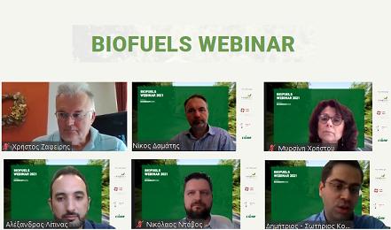 Επιτυχημένο το Biofuels Webinar με θέμα βιοκαύσιμα, ανανεώσιμα αέρια και ΕΦΒ